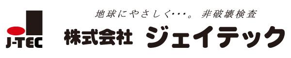 SHIARAHA 2019採用サイト
